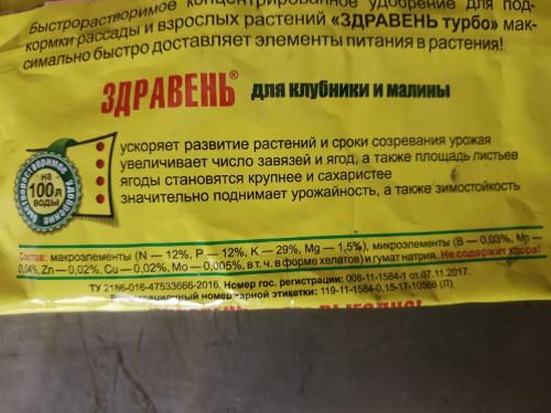 O4l2UgU164A3112533ee9cc4849.jpg
